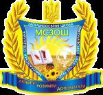 Миколаївська спеціальна загальноосвітня школа Миколаївської обласної ради